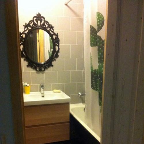 Шторка для ванной тканевая с Кактусом